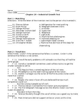 Industrial Growth Unit Test