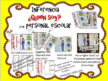 Inference / Inferencia - ¿Quién soy?