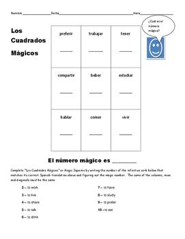 Infinitive and Regular Present Tense Verbs Magic Squares Sheets Realidades 1