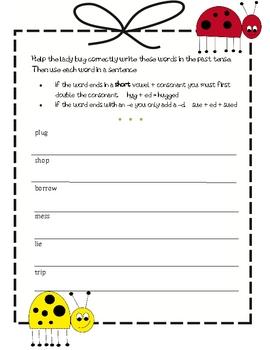 Inflected verbs worksheet