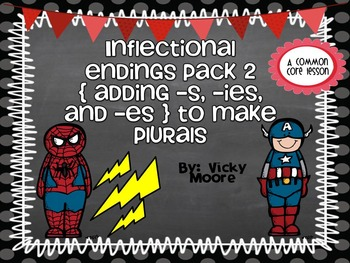 Inflectional Endings { MEGA PACK }