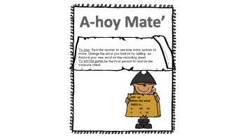 Inflectual Endings: Add -es to a word : A-HOY-MATES'