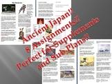 Info Reading Text - Ancient Japan Bundle (No Prep/Sub Plans)