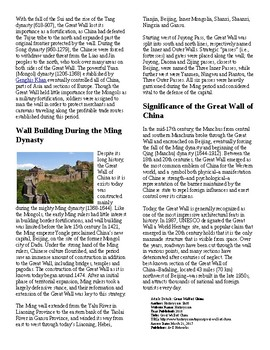 Info Reading Text/Vocab - The Great Wall of China (no prep/sub plans)