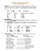 Grammar Bundle #12 (Informal Vosotros Commands / Imperatives)