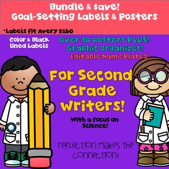 Goal Setting Labels & Posters for Gr. 2 Writers! Informati