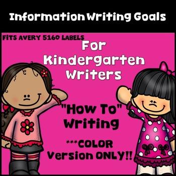 Goal Setting Labels for Kindergarten Writers! Information Writing