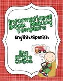 Informational Book Making Template (Bilingual)