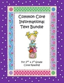 Informational (Nonfiction) Text Common Core Bundle Grade 2-3