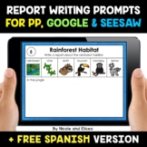 Informational Report Writing Prompts for Google and Seesaw