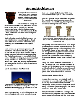 Informational Text - Ancient Greece: Art and Architecture (No Prep)