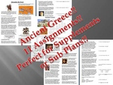 Informational Reading Text - Ancient Greece Bundle (No Prep/Sub Plans)