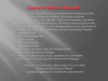 Informational Reading Text - Ancient Rome Bundle (No Prep/Sub Plans)