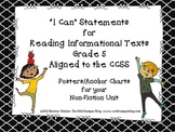 """Informational Text """"I Can"""" Statements {Grade 5 CCSS Aligne"""