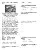 Informational Text - The Bureacracy: The Development of Bureaucracy (No Prep)