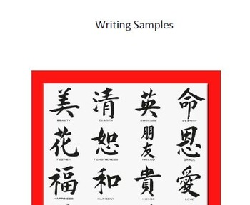 Informational Text and Comprehension Questions for China