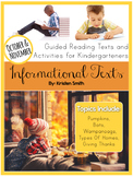 Informational Texts- Guided Reading Texts and Activities for Kinders(Oct./Nov.)