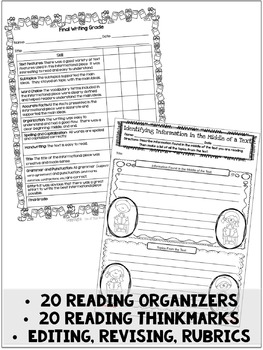 Informational Unit of Study: Grade 4 BUNDLE