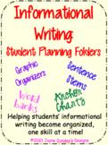Informational Writing: Student Planning Folders