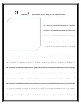 Informational Writing Template:  K-2
