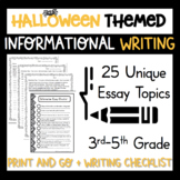 Informational Writing Workshop Unit October Halloween Topics 3rd 4th 5th Grade