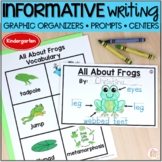 Informative Writing Graphic Organizers & Centers - Kindergarten Informational