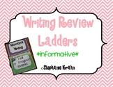 Informative Writing Review Ladder - Zebra Theme