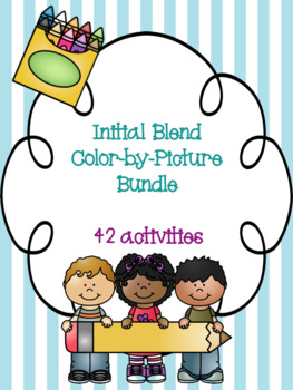 Initial Blend Color-by-Picture Bundle! {42 activities}