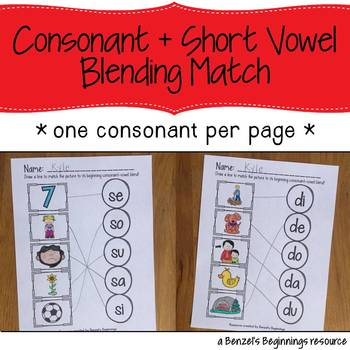 Consonant and Short Vowel Blending Match (1 consonant per page)