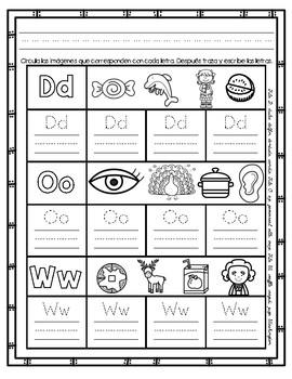 Initial Sound A-Z-Spanish Worksheet #4