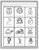 Initial Sound A-Z Worksheet #2