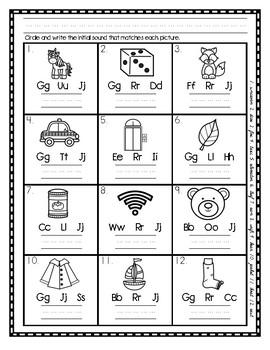 Initial Sound A-Z Worksheet #9