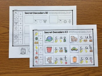CVC Worksheets | Beginning Sound Secret Decoder