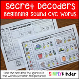 CVC Worksheets | Beginning Sound Secret Decoder