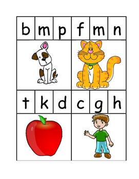 Initial Sound Fluency Cards