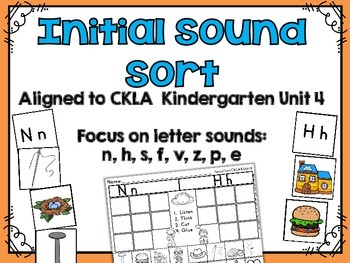 Initial Sound Match Activity CKLA Kindergarten Skills Unit 4