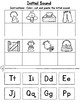 Initial Sound Review Worksheets