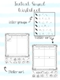 ❋ Initial Sound Worksheet ❋ Alphabet Worksheet ❋