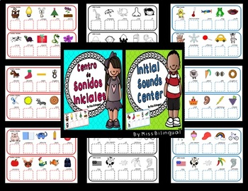 Initial Sounds Center in English and Spanish - Dual Language