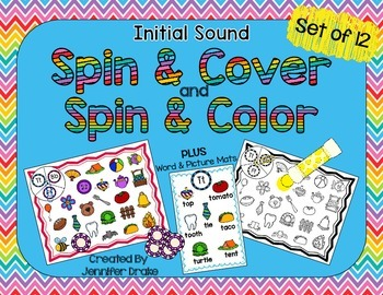 Initial Sounds Spin & Cover Center