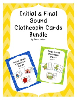 Initial and Final Sound Clothespin Cards Bundle