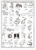 Initial and Final Sounds CVC Worksheet Grade 1