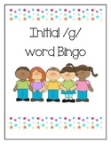 Speech Therapy: Initial /g/ word bingo