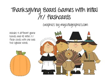 Initial /r/ thanksgiving board games
