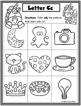 Initial sound Coloring Sheets