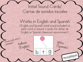 Initial sound - Sonido inicial (clothespin card activity)