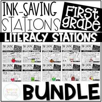 Ink Saving Stations - Literacy - 1st Grade - THE BUNDLE