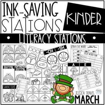 Ink Saving Stations - Literacy - MARCH - Kindergarten
