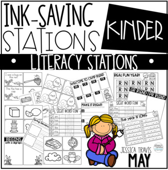 Ink Saving Stations - Literacy - MAY - Kindergarten