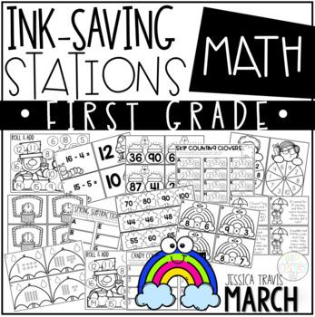 Ink Saving Stations - Math - 1st Grade - MARCH